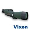 Зрительные трубы Vixen