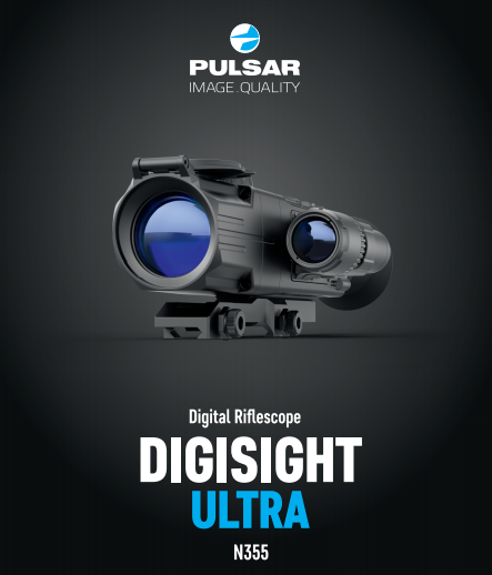 Digisight Ultra N355 в нашем интернет-магазине