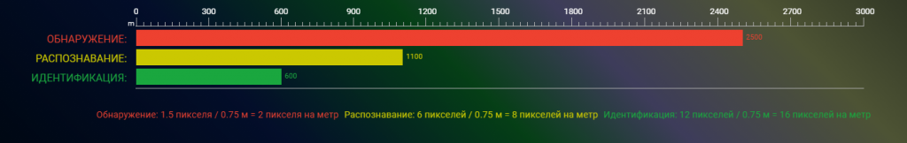 ATN_MARS_5-50.png