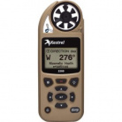 Метеостанция Kestrel 5500 LINK Tan
